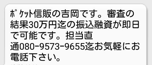 f:id:star74:20151214115300p:plain