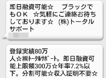 f:id:star74:20151222105526p:plain