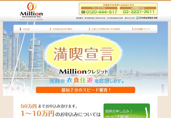 million01