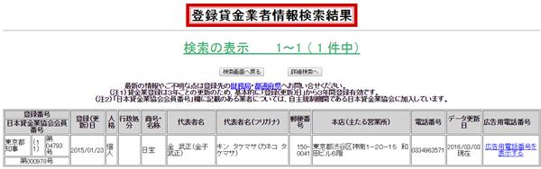 nippo01