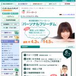 東京都民銀
