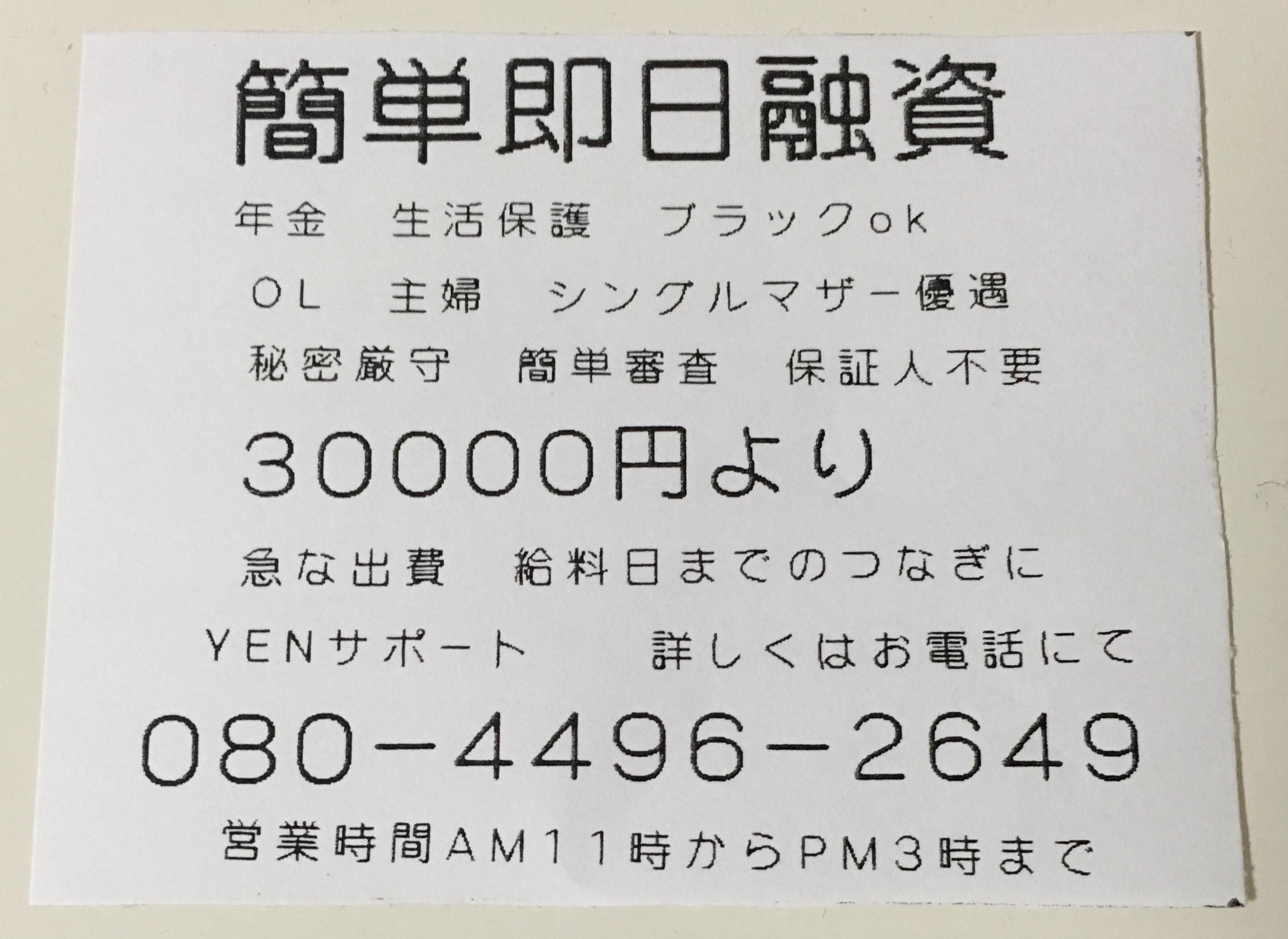 yensaport