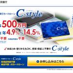 C-style(Cスタイル)
