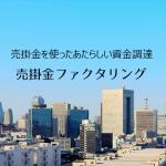 ㈱MEDS JAPAN