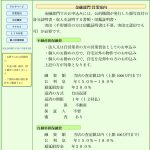 車金融マツダ商事
